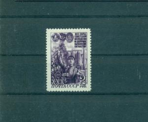 Russia - Sc# 1294. 1948 2R Communist League. MNH $50.00.