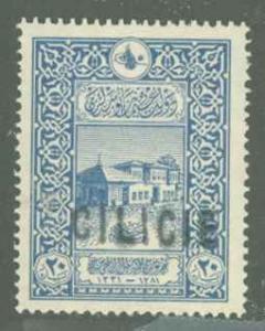 Cilicia 10 Mint VF LH