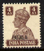 Indian States - Patiala 1941-46 KG6 4a brown unmounted mi...