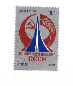 Russia 1979 - Scott #4749