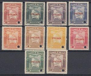 Bolivia 1935 Complete Air Set with Specimen overprint. MNH. Scott C42-51var