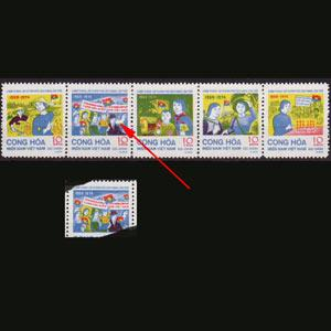 VIET NAM-N.L.F. 1975 - YV# 1-5 Red Omitted #2 Set of 5 NH