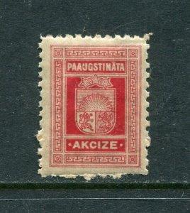 x282 - LATVIA 1920s Akcize EXCISE TAX. Revenue Stamp. MNH