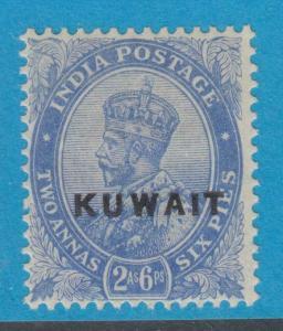 KUWAIT 5  MINT HINGED OG * NO FAULTS EXTRA FINE !