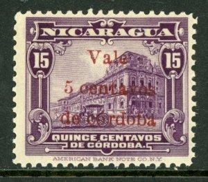Nicaragua 1918 Cathedral Provisonal 5¢/15¢ Scott 364 MNH M473