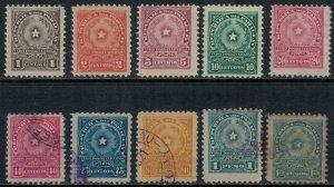 Paraguay #209-18*/u  CV $2.75