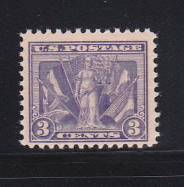 United States 537 Set MNH Victory Issue WWI (B)