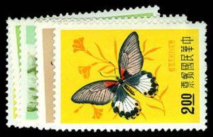 CHINA 1183-88  Mint (ID # 59283)