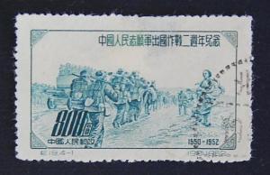 China, 1952, №(6)-24(1-2IR)