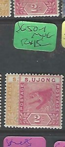 MALAYA  SUNGEI UJONG (P2011B)  TIGER  2C  SG 50-1   MNG