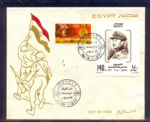 EGYPT- 1977 The 4th Anniversary of Suez Canal Crossing First Day Cover  FDC