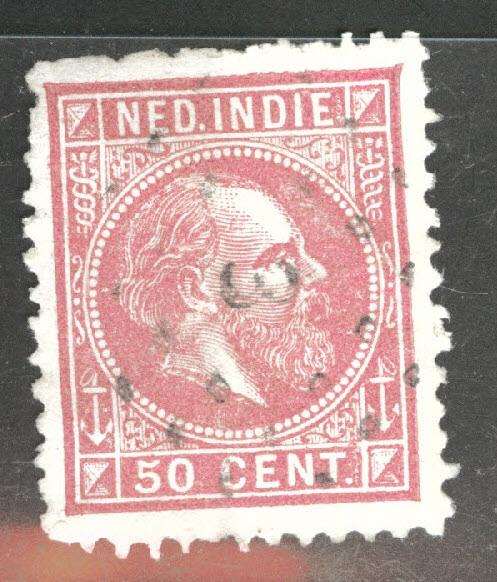 Netherlands Indies Scott 15 used 1870 blunt perfs at top