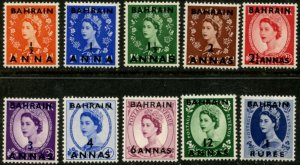 BAHRAIN Sc#81-90 SG#80-89 1952-54 QEII Definitives Complete Set Mint Hinged