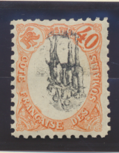 Somali Coast (Djibouti) Stamp Scott #58, Mint Hinged, Inverted Center - Free ...