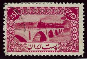 Iran SC#882 Used F-VF...Worth a Close Look!