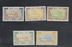 Montenegro #45-9 mint cv $2.00