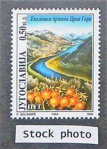 Yugoslavia 2252. 1994 Montenegro Ecology, NH
