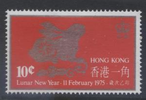 HongKong - Scott 302 - Rabbit Issue- 1975 - MVLH - Single 10c Stamp