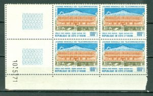 IVORY COAST CABLE #315...DATED CORNER BLK...MNH...$9.00