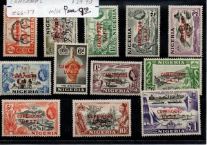 Cameroons 66-77 (Br. Trust Terr.) Set atMint Hinged