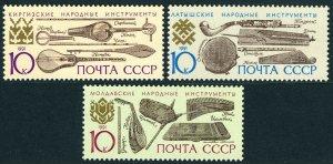 Russia 6047-6049, MNH. Musical instruments of Moldavia, Latvia, Kyrgyz, 1991