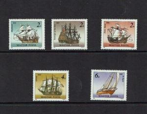 Hungary: 1988, Ships,  MNH set