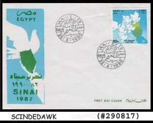 EGYPT - 1990 8th Anniversary of Restoration of SINAI - FDC
