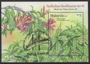 MALAYSIA SGMS2058 2015 MEDICINAL PLANTS FINE USED