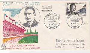France 1957 World Uni Games Cancels Lagrange Sports Sec Stamps FDC Cover Rf29837