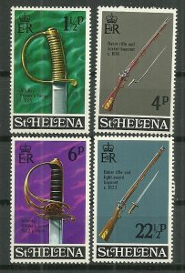 1971 St. Helena 263-6 Military Weapons C/S of 4 MLH