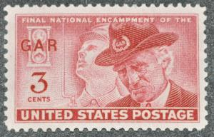 DYNAMITE Stamps: US Scott #985 – MNH