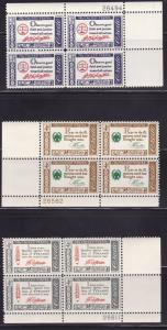 United States 1960 American Credo set of Six (6) Plate Number Blocks Pristine/NH