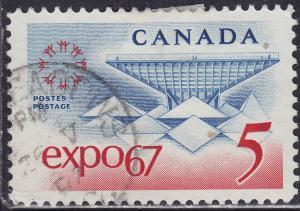 Canada 469 Katimavik, Canadian Pavilion 1967