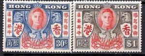 Hong Kong SC#174-175 1946 WORLD WAR II, PEACE & VICTORY MINT