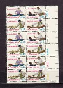 UNITED STATES 1720a PB MNH BLOCK OF 12 2019 SCOTT SPECIALIZED CAT VALUE $3.25