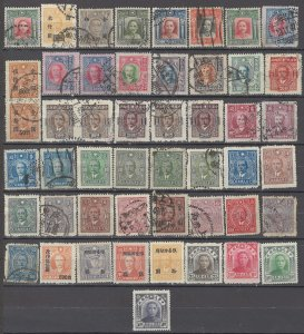 COLLECTION LOT OF # 1605 CHINA 49 STAMPS 1942+  CLEARANCE