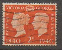 GB George VI  SG 482 Used