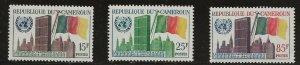 Cameroon (1961)  - Scott # 340 - 342,  MNH