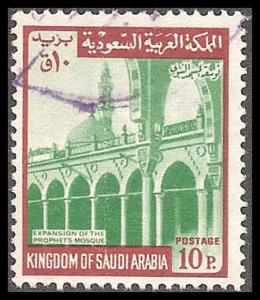 Saudi Arabia 510 Used VF faint cr