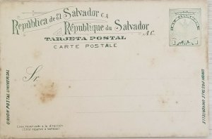 A) 1920, EL SALVADOR, POSTAL STATIONARY, MUNICIPAL SEAL, CENTER FADES, OLIVE, 1c