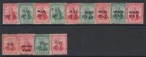 Trinidad & Tobago, Scott MR1-MR13, MLH/HR, Complete War Tax set