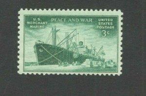 939 Merchant Marine US Single Mint/nh FREE SHIPPING
