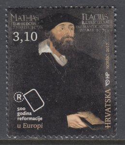 Croatia 1047 MNH VF