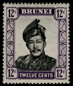 BRUNEI QEII SG107, 12c black & violet, M MINT.