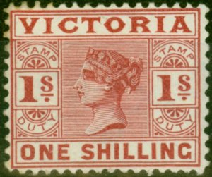 Victoria 1897 1s Brownish-Red SG341 Fine Mtd Mint (2)