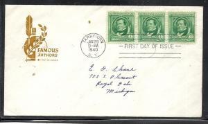 US #859-5 Irving HOF cachet addressed