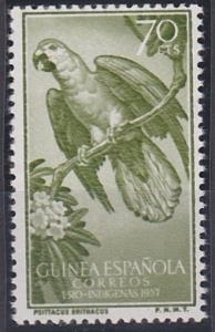 Spanish Guinea 347 MNH (1957)
