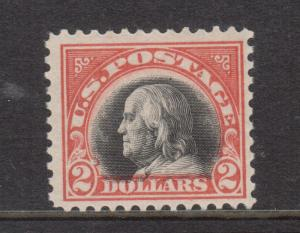USA #523 NH Mint