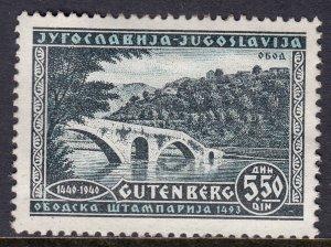 Yugoslavia - Scott #159 - MH - Disturbed, glazed gum - SCV $2.00