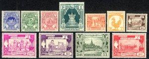 Burma Sc# 102-112 MH 1949 Definitives